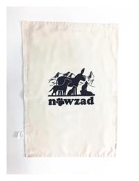 Official Nowzad Natural Cotton Tea Towel